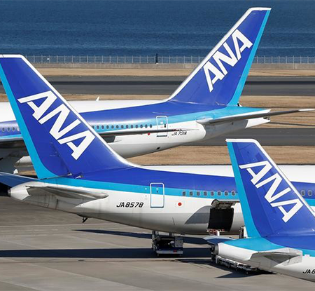 ANA to offer employees leave for up to 2 years